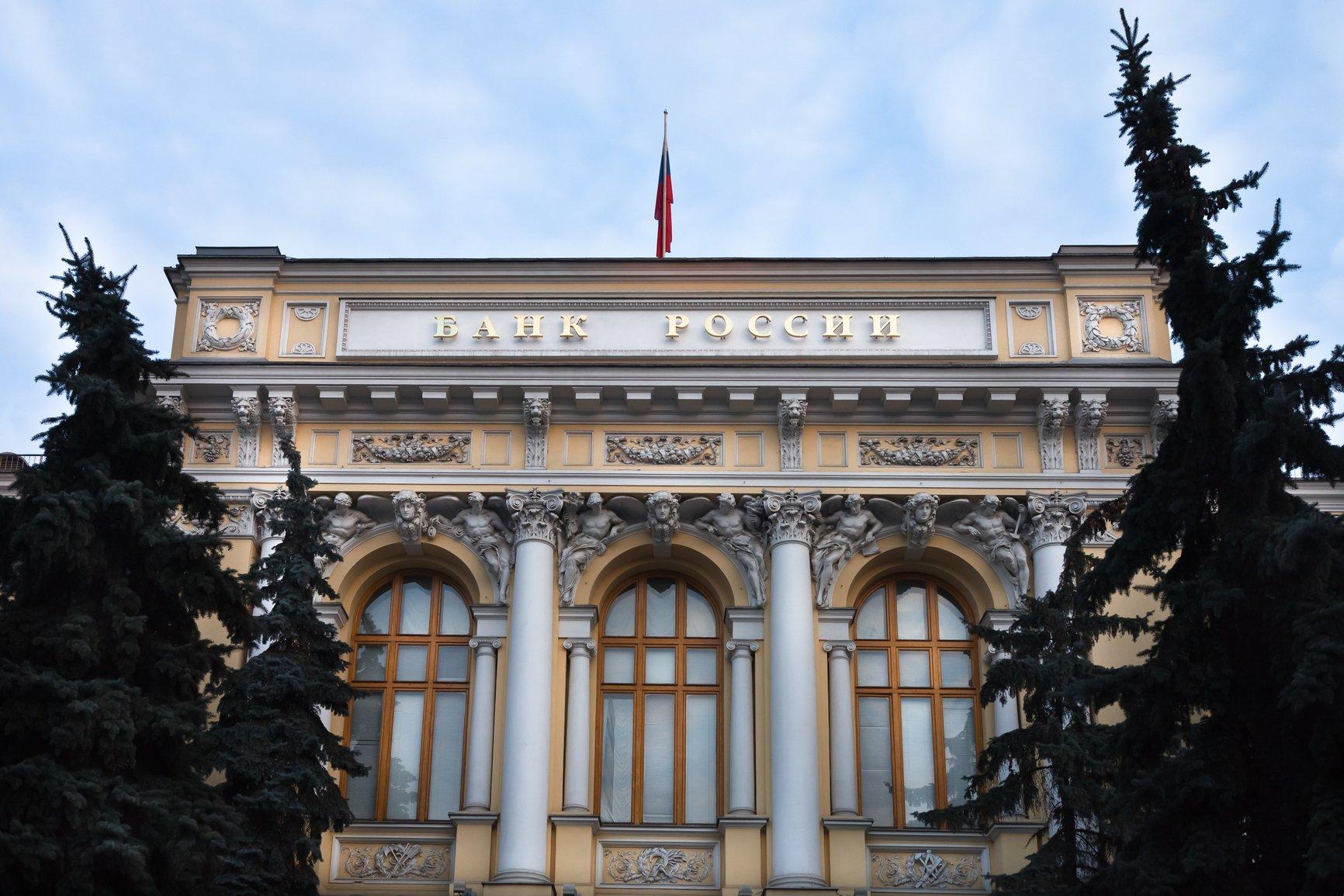 http://souz-lombardov.ru/wp-content/uploads/2017/06/1471931330_ruska-centralni-banka-pred-neresitelnym-rebusem.jpg