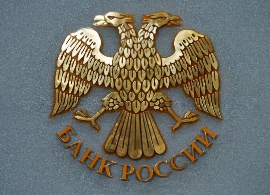 http://souz-lombardov.ru/wp-content/uploads/2017/07/76c18800f8b76d5a86e055e5a932e57c.jpg